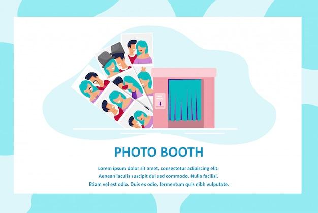 Текстовый баннер, предлагающий сфотографироваться в фотобудке