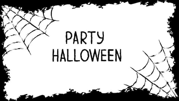 Текстовый баннер с надписью к празднику. счастливая вечеринка в честь хэллоуина. кошелек или жизнь. образец с текстурой в простой рамке гранж с паутиной. векторные иллюстрации в черно-белом.