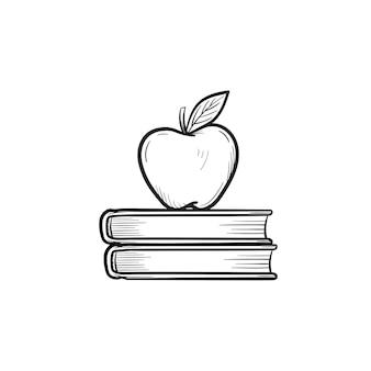 教科書とリンゴの手描きのアウトライン落書きアイコン。研究書に横たわっているアップルは、白い背景で隔離の印刷物、ウェブ、モバイル、インフォグラフィックのスケッチイラストをベクトルします。