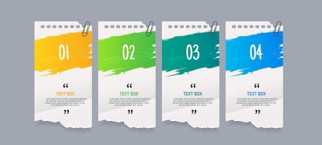メモ用紙のインフォグラフィックとテキストボックスのデザイン