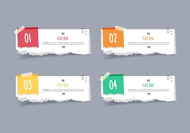 メモ用紙のモックアップを使用したテキストボックスのデザイン