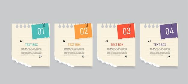 참고 서류가있는 텍스트 상자 디자인.