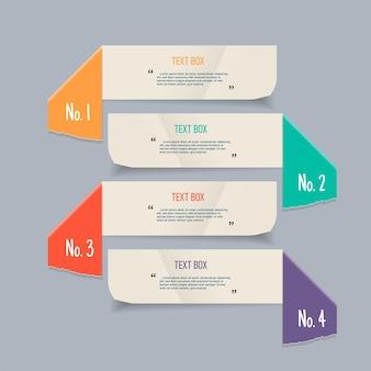 メモ用紙付きのテキストボックスのデザイン。