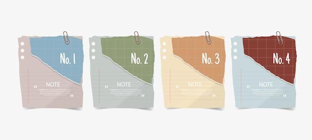 メモ用紙テンプレートを使用したテキストボックスのデザイン