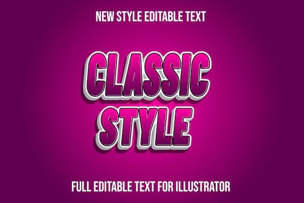 텍스트 효과 3d 클래식 스타일 색상 분홍색과 흰색 그라디언트