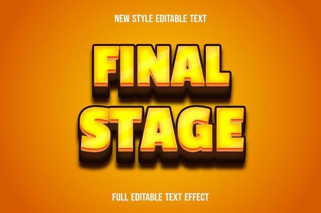 Текстовый эффект 3d финальный этап цвета желтый и коричневый градиент