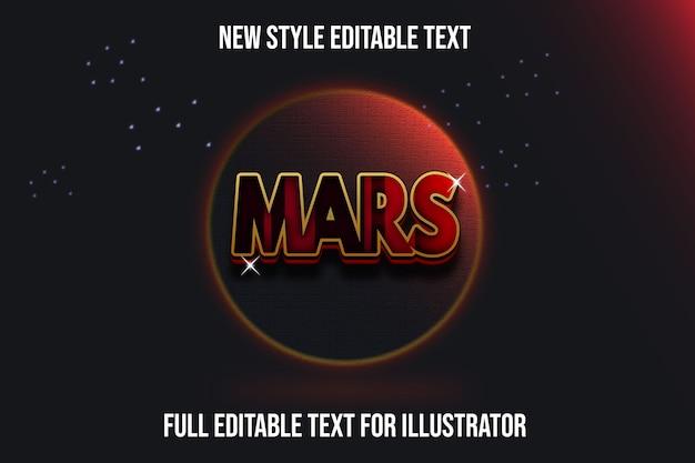 テキスト効果3d火星の色赤と黒のグラデーション