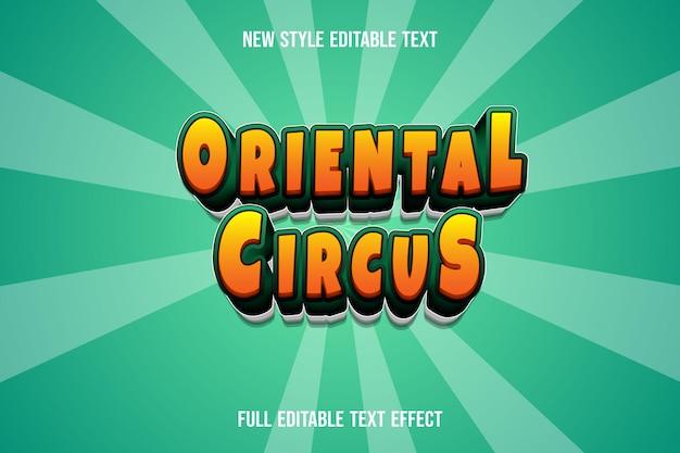テキスト効果3dオリエンタルサーカスカラーオレンジとグリーンのグラデーション