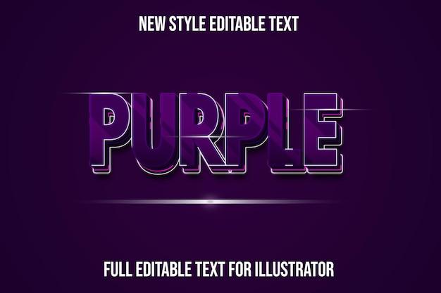 紫色のデザインのテキスト効果3d