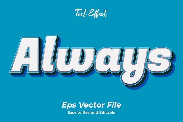 テキスト効果常に使いやすく編集しやすい高品質のベクター