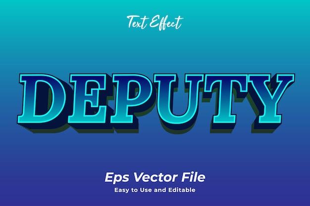 テキスト効果副使用と編集が簡単高品質のベクトル