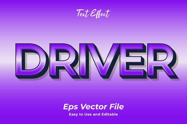 텍스트 효과 드라이버 편집 가능하고 사용하기 쉬운 프리미엄 벡터