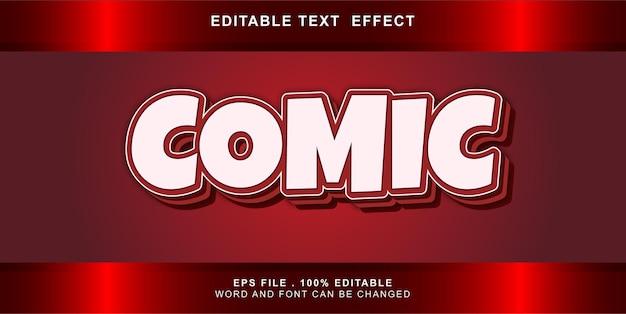 テキスト効果編集可能なコミック
