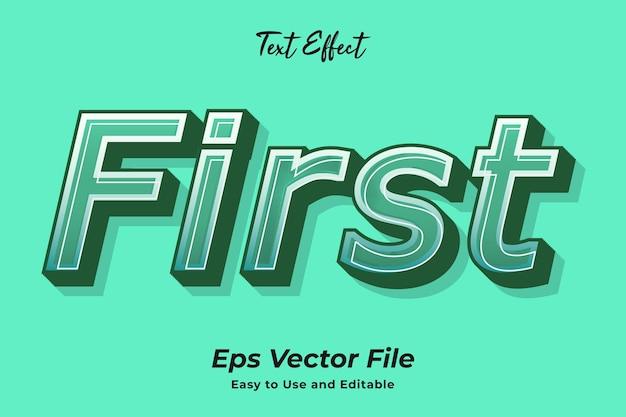 テキスト効果最初の使いやすく編集可能なプレミアムベクター