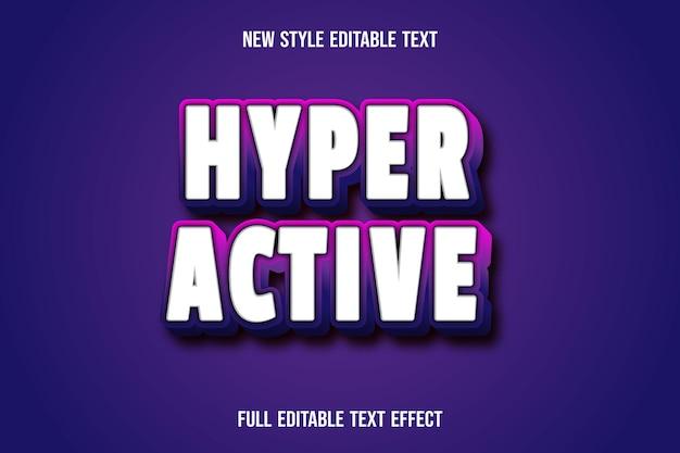 白とピンクの紫のグラデーションでハイパーアクティブなテキスト効果