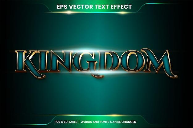 킹덤 골드 단어의 텍스트 효과, 글꼴 스타일 테마 편집 가능한 사실적인 메탈 골드 및 플레어 라이트 컨셉의 그라디언트 tosca 색상 조합