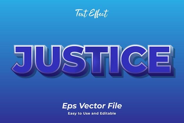 Текстовый эффект справедливость редактируемый и простой в использовании премиум векторы