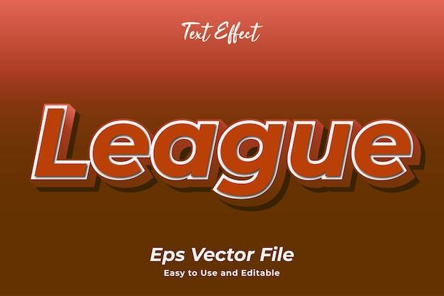 Текстовый эффект лига простой в использовании и редактировании высококачественный вектор