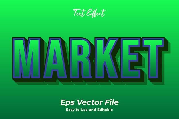 編集可能で使いやすいプレミアムベクターのテキスト効果市場