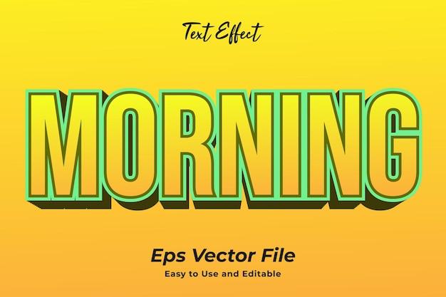 テキスト効果朝使いやすく編集しやすい高品質のベクター