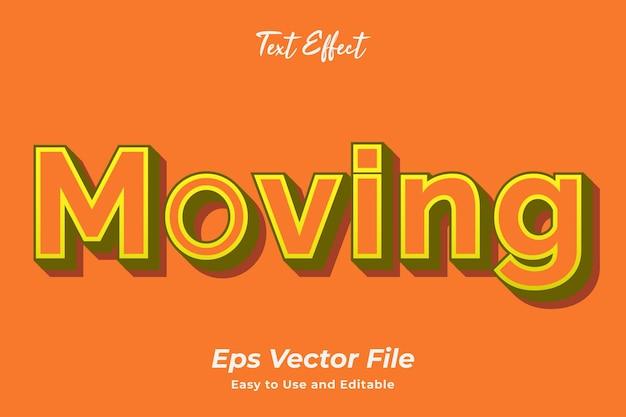 Текстовый эффект перемещение редактируемый и простой в использовании премиум векторы