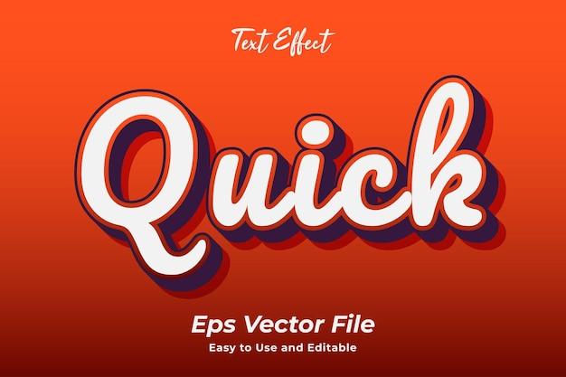 텍스트 효과 빠르게 편집 가능하고 사용하기 쉬운 프리미엄 벡터