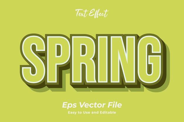 Текстовый эффект spring editable