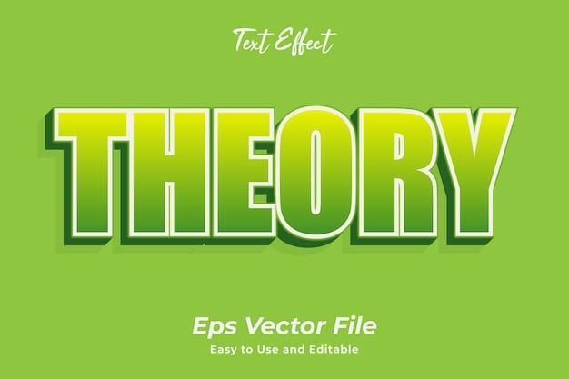 Теория текстовых эффектов редактируемая