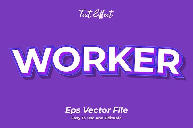 Текстовый эффект рабочий редактируемый и простой в использовании премиум векторы
