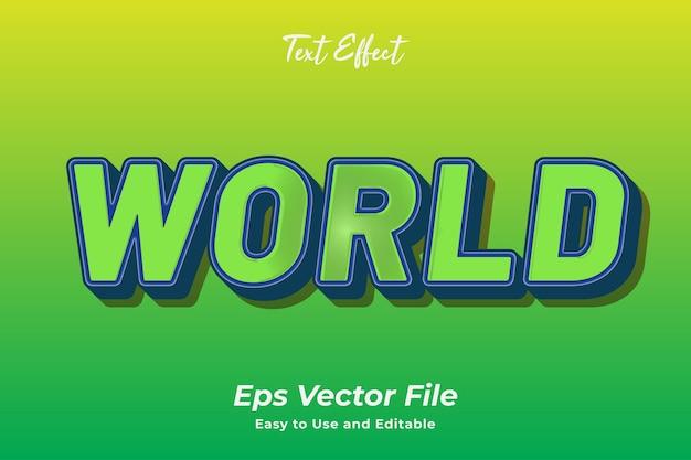 Текстовый эффект: редактируемый мир