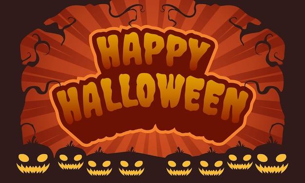Текст счастливого хэллоуина с тыквами