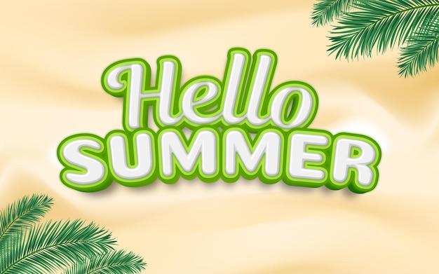 Text hello summer