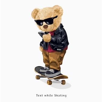 スケートボードのイラストの上に立っているファッションクマ人形とスローガンをスケートしながらテキスト
