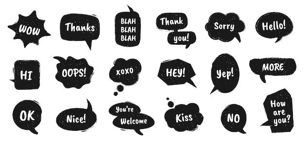 テクスチャードスピーチバブル。オンラインメッセージコメントのチャットダイアログの単語で描かれた風船を落書きヴィンテージトークステッカーベクトルセットありがとう、申し訳ありませんが、こんにちは、コミュニケーションのためのキス