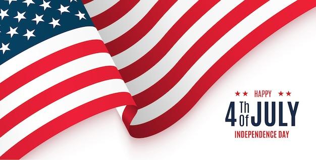 미국 국기와 함께 7월 배너 미국 독립 기념일 축하 벡터 배경의 일