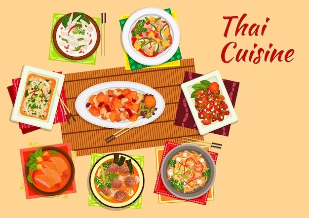 Ужин тайской кухни плоский символ: рисовая лапша с креветками, курица с орехами кешью, кисло-сладкая свинина, куриный салат, карри с ананасовой уткой, куриный суп с кокосовым молоком, карри из баранины, суп с фрикадельками из свинины