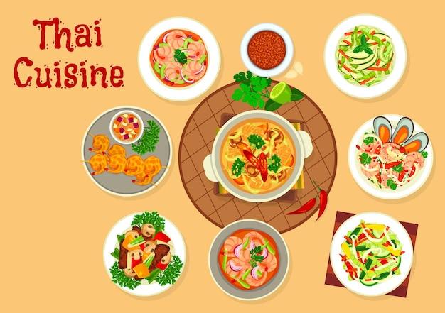 アジアのシーフードと野菜のサラダ、スープ、肉のシチューのタイ料理食品ベクトルデザイン。パナンカレーペースト、エビ、レモングラス、大豆もやし、ムール貝のサラダ、ボロボロのエビ、牛肉、きのこ