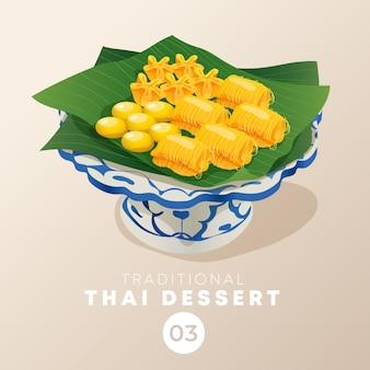 タイのデザートで伝統的なタイの陶器:イラスト