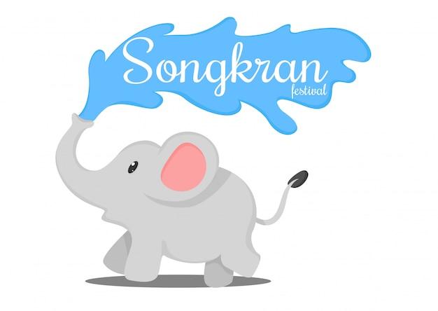 タイのゾウはタイのソンクラーンの伝統にはねかけます。