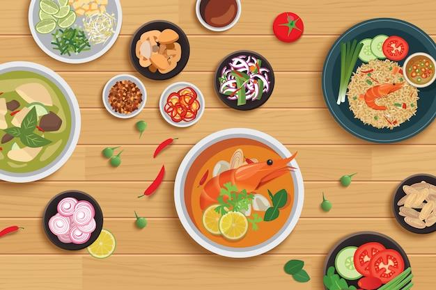 タイ料理と木製のテーブルの食材