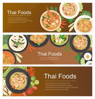 Thai food banner template