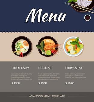 タイ料理メニューテンプレートデザイン。価格と購入、エビと料理、朝食シーフード、ベクトルイラスト