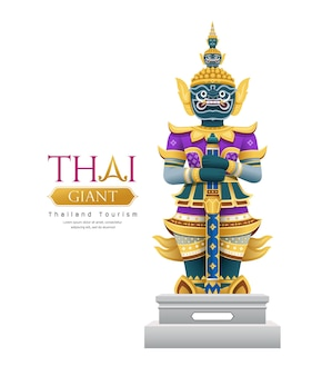 Thai giant design isolated