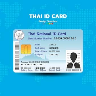 Вектор тайского удостоверения личности для работ дизайна инфографики.