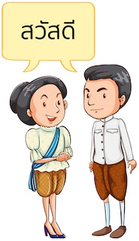 Thai man and woman in national costume