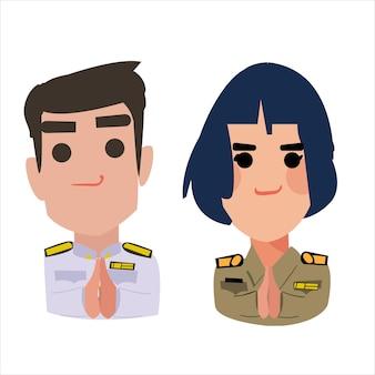 태국 장교 인사 제스처