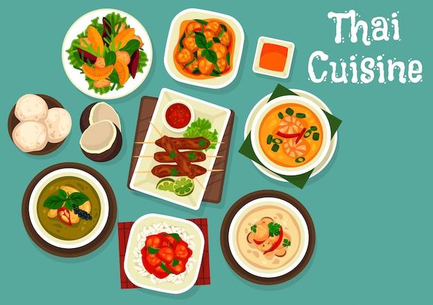 Тайский суп из морепродуктов, мясо на гриле, кокосовый десерт