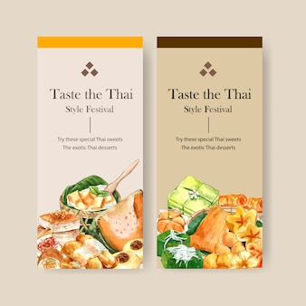 タイのカスタード、プリンの水彩イラストとタイの甘いバナー。