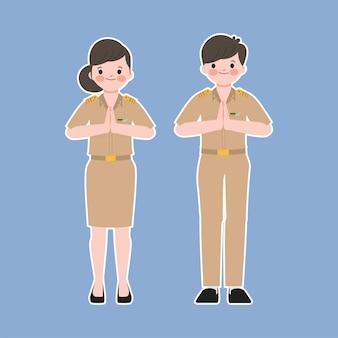 タイの先生と政府の挨拶のポーズ。政府の仕事の性格の人々。