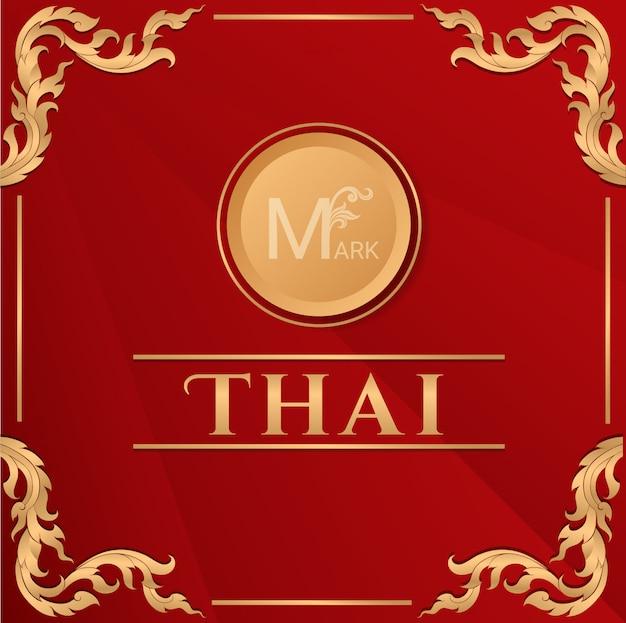 タイの伝統的な背景、芸術のタイの概念、ベクトルイラスト。